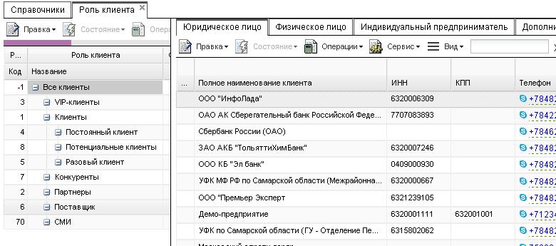 2-screen