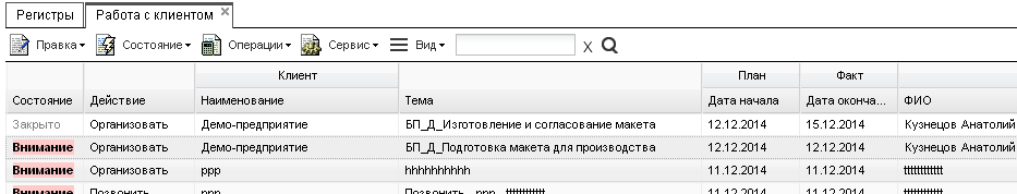 7-screen